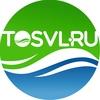 ТОС-Владивосток