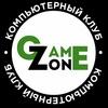 Game Zone | Компьютерный клуб