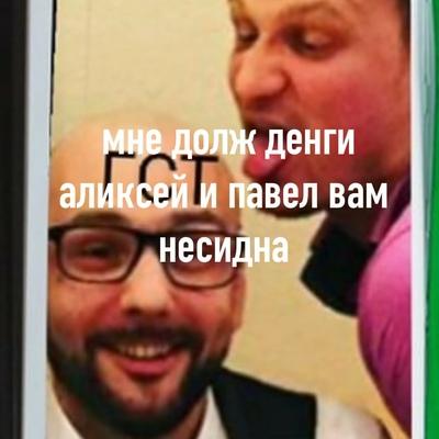 Аликсей Алфимов