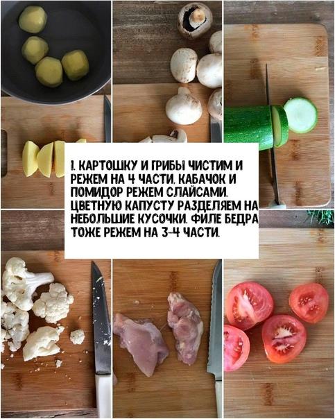 Курочка с овощами в духовке????????  Рецепт очень прост. Тот...