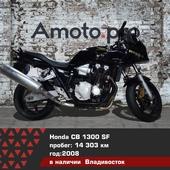 Honda CB1300 SF