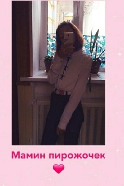 Наталья Андреева, Москва