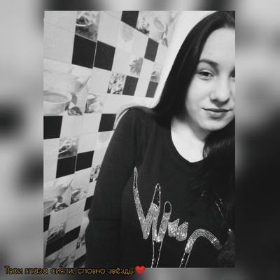 Анастасия Толмачёва, Канск