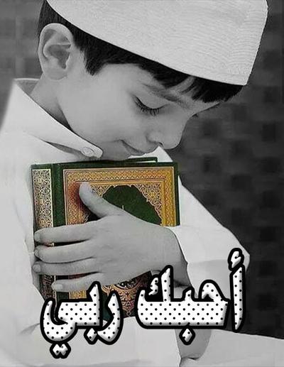 Muslim Hocine, Jijel