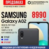 Смартфон SAMSUNG Galaxy A02