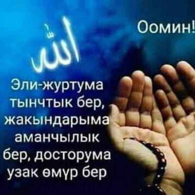 Азиз Аттокуров
