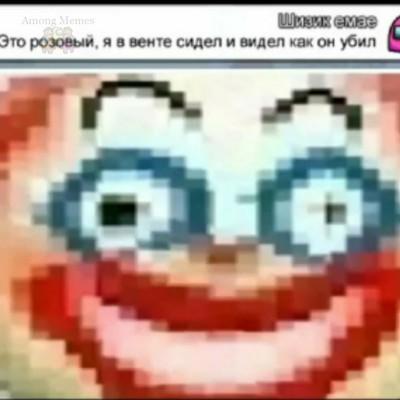 Антон Моя-Фамилия, Арсеньев