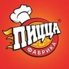 ПиццаФабрика Владимир   Пицца Роллы Вок