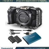 Кинокамера Blackmagic Pocket Cinema Camera 6K лайт