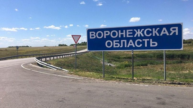 Пьяные саратовцы устроили поножовщину в Воронежской области