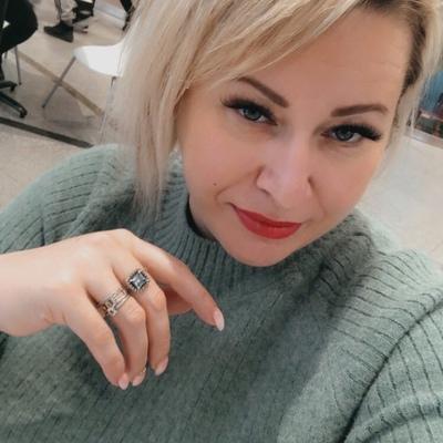 Евгения Миронова