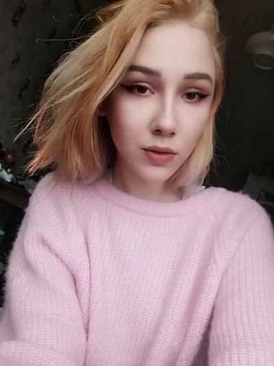 Полина Кирсанова