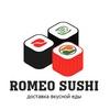 Romeo sushi Псков • Доставка суши пиццы вок