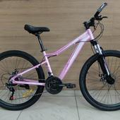 """Велосипед COM GT 610 Алюминий, Disc (2021) 26"""" Жемчужно-Розовый/Белый"""