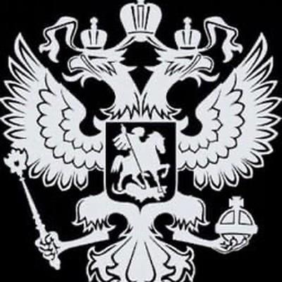 Артур Ерёмин, Москва