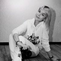 МаринаЯковлева