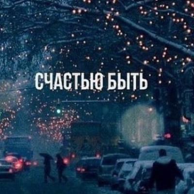 Светлана Некрасова, Канск