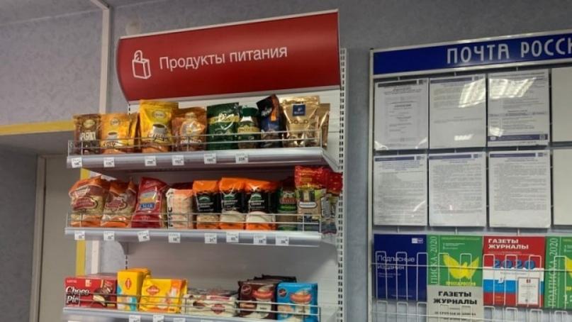 В Дзержинске 40 почтальонов уволили за отказ впаривать продукты пенсионерам
