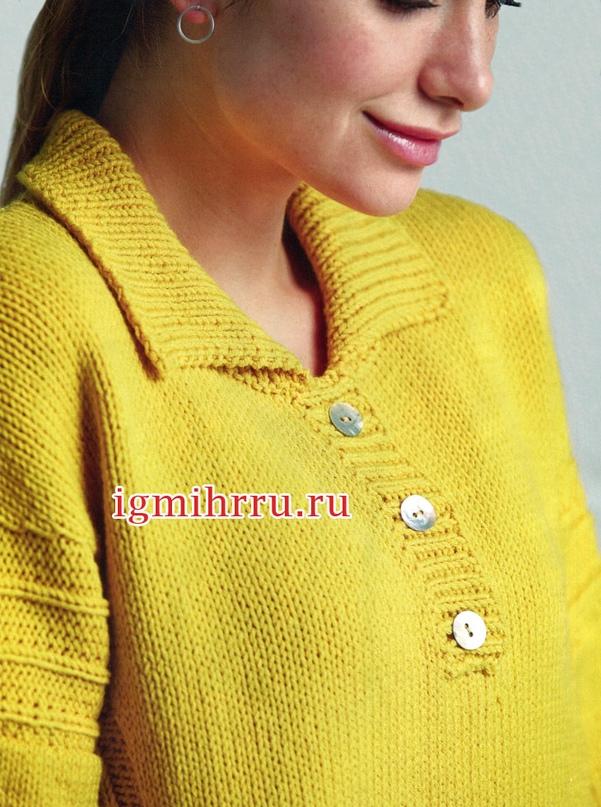 Яркий пуловер из хлопка и шерсти с воротником поло!