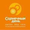 Солнечный день Подсолнухи Новосибирск