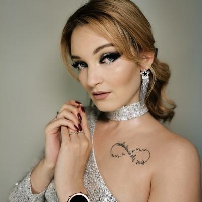 Кристина Басина, Самара