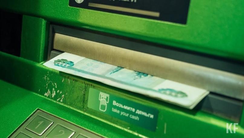 Пять татарстанцев за прошедшие выходные отдали мошенникам три миллиона рублей