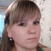 Alexandra Givoyna