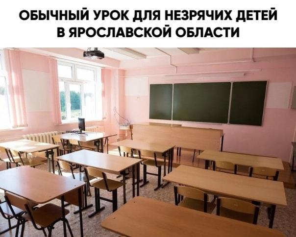В Ярославской области решили построить школу за 374...