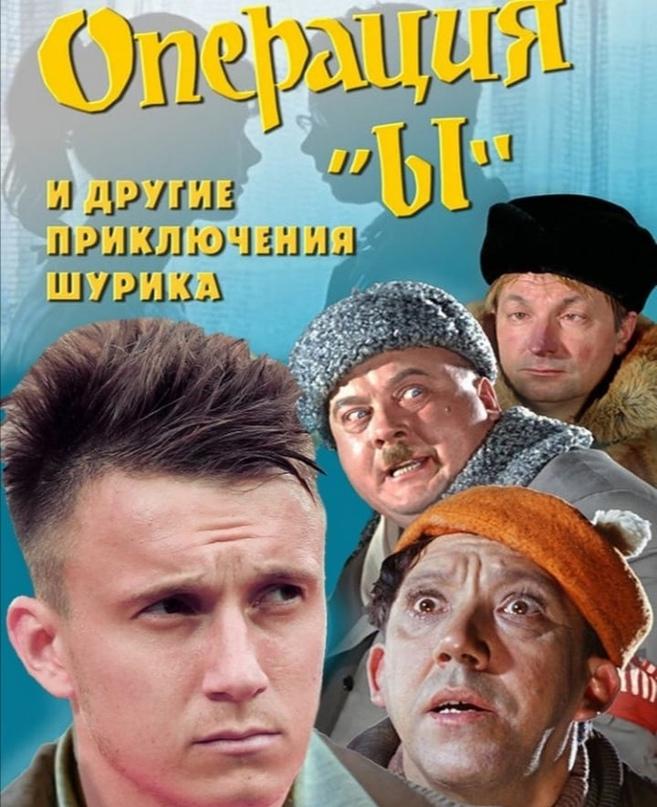 📺 Если бы фильмы, котoрые мы смотрим на Новый год, снимали с игроками сборной России 😃😃😃
