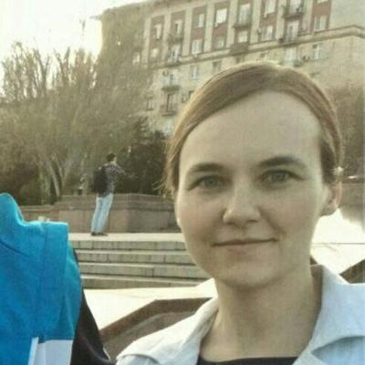 Татьяна Оганесян