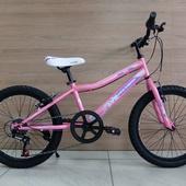 """Велосипед VELTORY 906 (2021) 20"""" Розовый/Фиолет/Белый"""