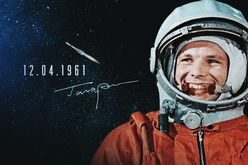 Встреча с сотрудником Космодрома Плесецк «На Земле начинается космос»
