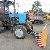 Отвал бульдозерный гидроповоротный для трактора МТЗ 82 (2,5 м)