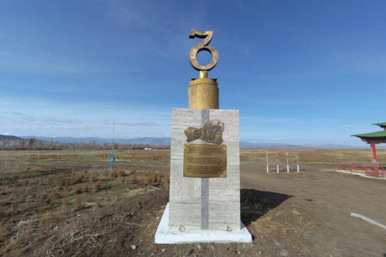 В России выбрали самый необычный памятник