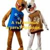 "Игровая комната "" Тимошка "" ул.Володарского 75"