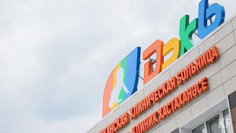 В Татарстане «по кусочкам» собрали челюсть 15-летнему мальчику, который сорвался с каньона в Абхазии