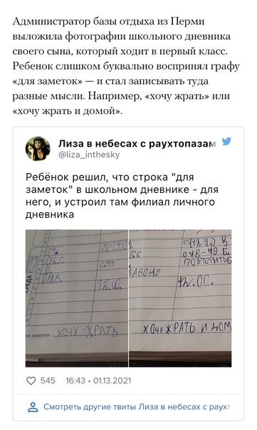 Хочу жрать и домой    Комментарии: pikabu.ru/link/a7955756