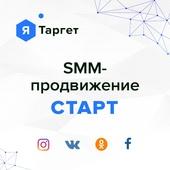 "SММ. Тариф ""СТАРТ"""