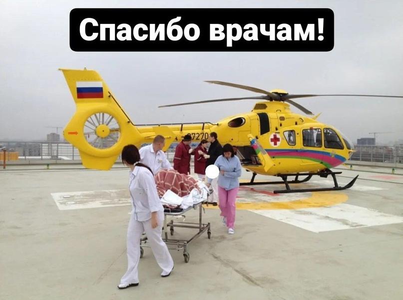 С начала 2021 года санавиация Краснодарского края совершила более 200 экстренных вылетов  Пациентов в тяжелом состоянии... [читать продолжение]