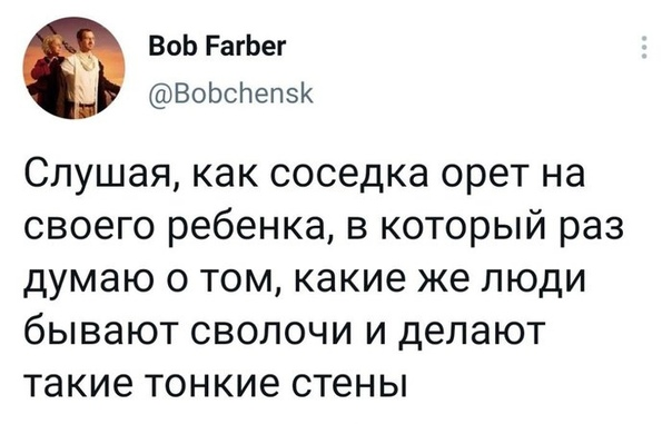 Шум    Комментарии: pikabu.ru/link/a8057868