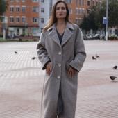 Пальто CHASTO капучино