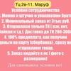 Маруф Шарипов 2г-87