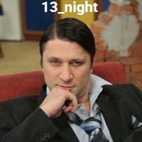 ФедорВислюков