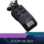 Портативный рекордер Zoom H6/BLK