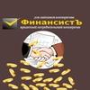 "КПК ""ФинансистЪ"""