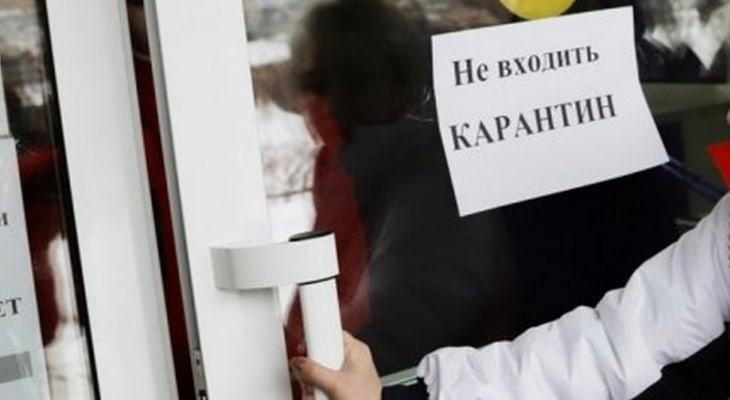 Владимир Путин примет решение о введении нерабочей недели по всей стране из-за COVID-19    Премьер-министр... [читать продолжение]