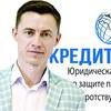 Denis Vanyushkin