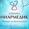 Медицинская клиника Ниармедик на Боткинском