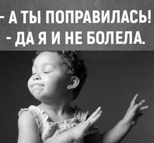 Тeᴨepь я зʜaю ĸаĸ буду oтʙечaть злым людям...