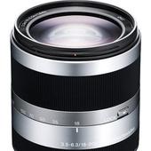 Sony SEL 18-200mm f/3.5-6.3 OSS Sony E (БУ)